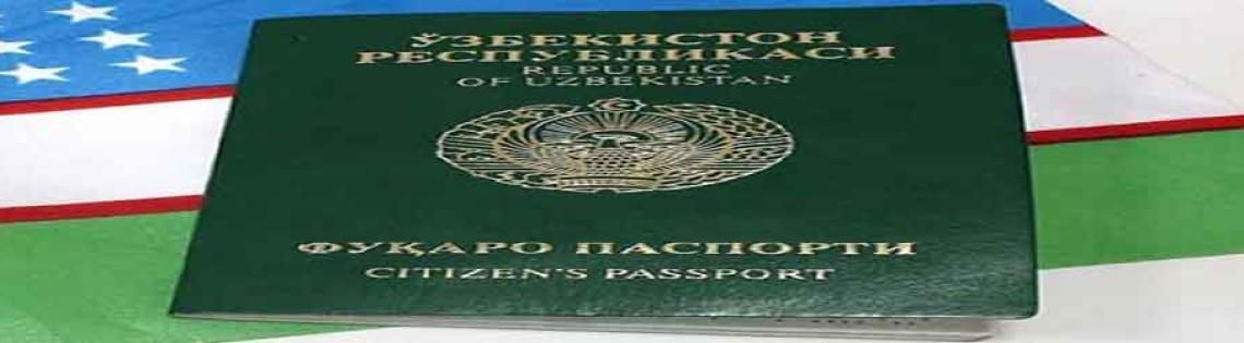 'Паспорт и виза при въезде в Республику Узбекистан