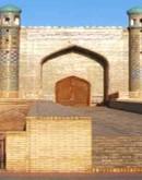 'Худояр Хан и его дворец в Коканде