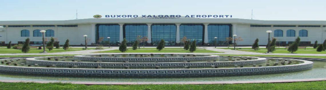 'Аэропорт Бухара – описание и услуги