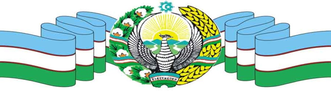 'Флаг, Герб, Гимн и другая государственная символика Узбекистана
