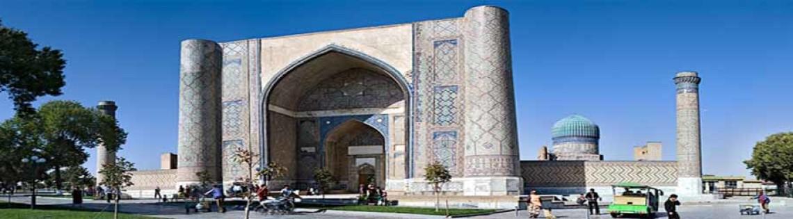 'Мечеть Биби Ханум для любимой жены Тамерлана