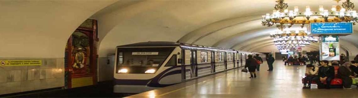 'Станции метрополитена Ташкента – достопримечательность города