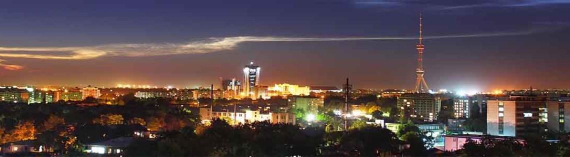 'Современный Ташкент и туризм