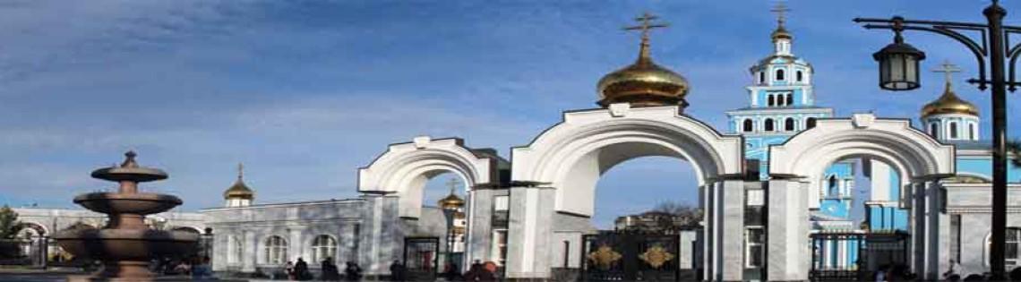 'Церкви и храмы христианской и буддийской веры в Ташкенте