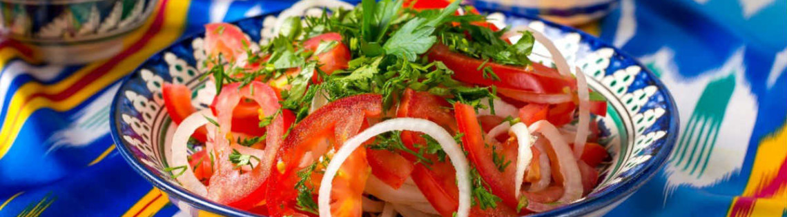'Салаты и другие овощные блюда Узбекистана