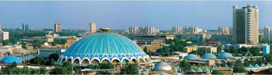 'Город Ташкент на карте