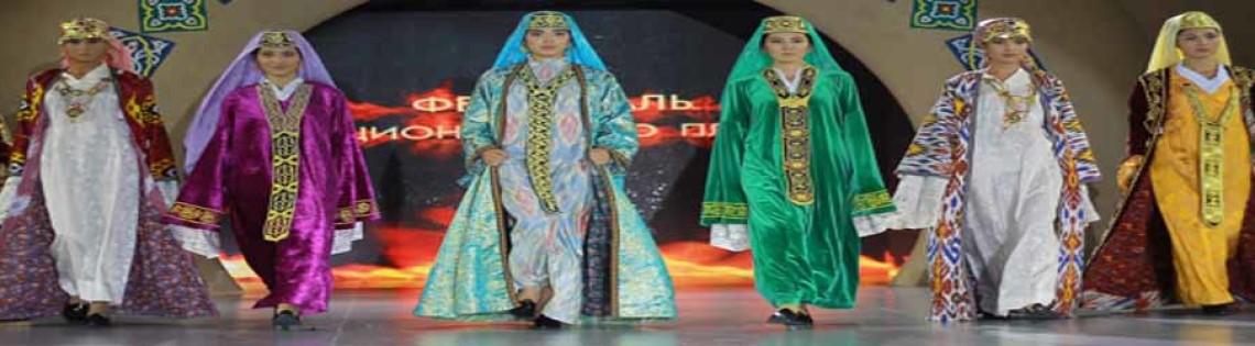 'Тюбетейка, чапан, халаты и другие элементы узбекского национального костюма