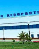 'Международный аэропорт Ургенч