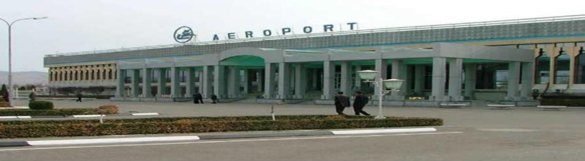 'Описание и услуги аэропорта Андижан