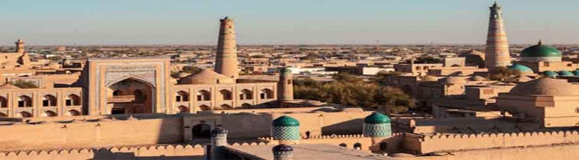 'Внутренняя крепость в Хивах – Ичан Кала