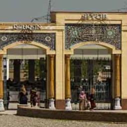 'Сиабский базар Самарканда