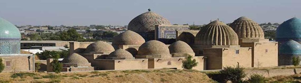 'Мавзолеи Кусама ибн Абасса, Туман ака, Казы Заде Руми в комплексе Шахи Зинда города Самарканда