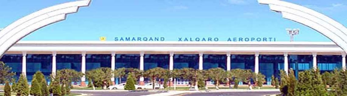'Список аэропортов Республики Узбекистан