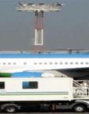 'Международное авиасообщение в Узбекистане и аэропорты в Ташкенте