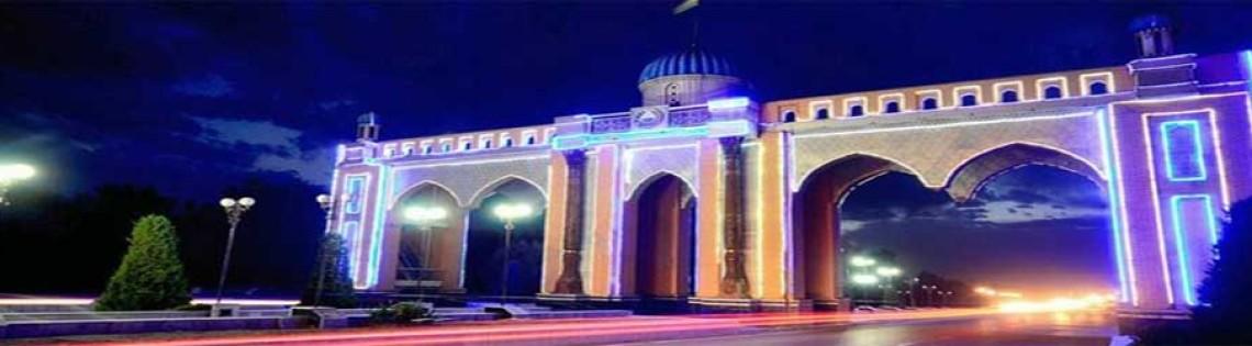 'Город Фергана и Ферганская долина – самобытный район Узбекистана