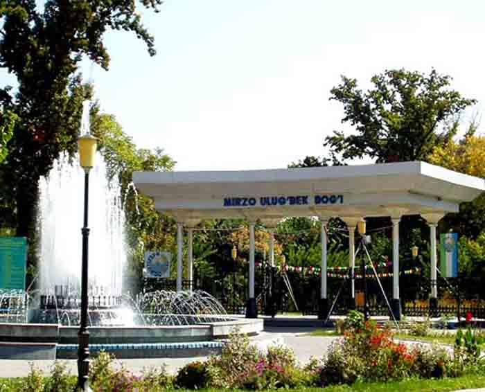 парк Улугбека