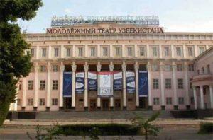 Молодежный театр Узбекистана