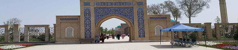 Мемориальный комплекс Зангиата в Ташкенте