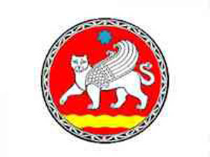 герб г.Самарканда