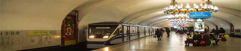 метро ташкента