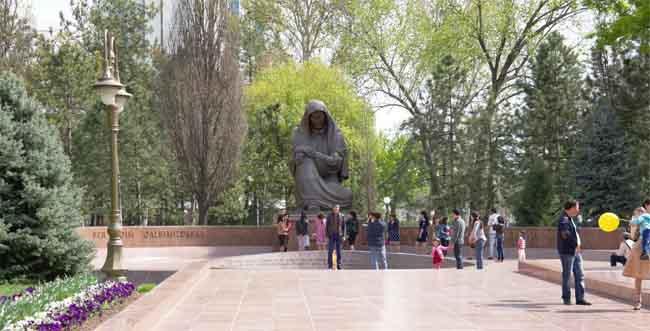 Площадь Памяти и Почестей