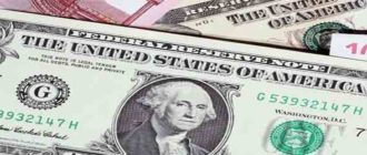 Какие деньги в ходу в Ташкенте?