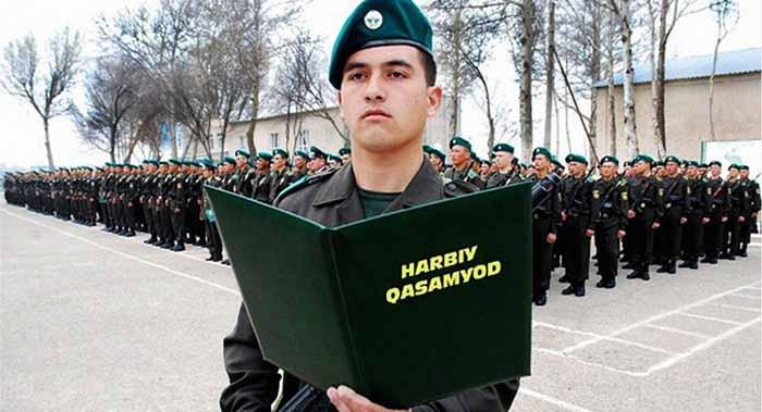 учебные заведения армии