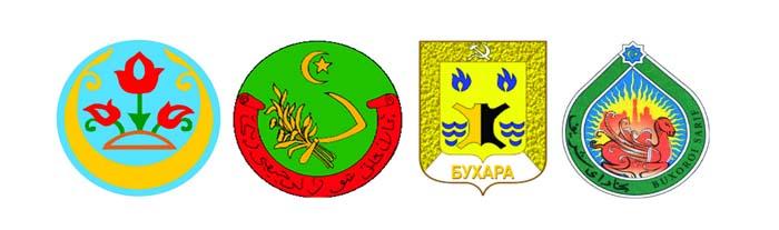 герб бухары