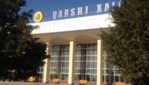Аэровокзальный комплекс в городе Карши