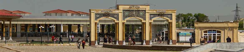 Сиабский базар Самарканда
