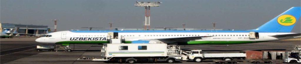 Международное авиасообщение в Узбекистане и аэропорты в Ташкенте