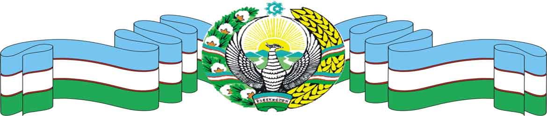шапка герб и флаг