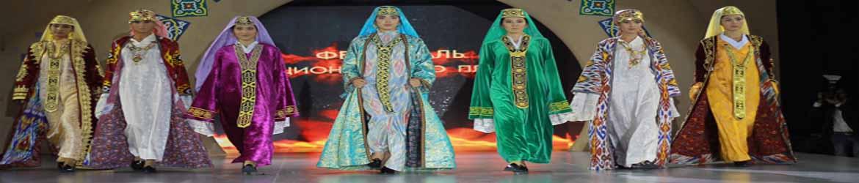 шапка одежда узбекистана