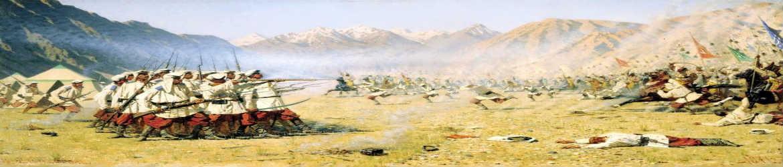 кокандские походы