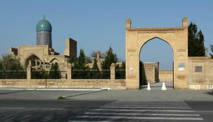 Мемориал Касым-шейха