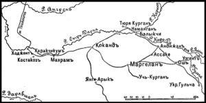 Карта Кокандского похода (1875—1876)