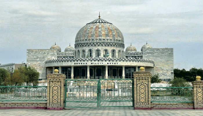 музей Бердаха