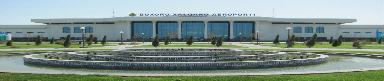 Аэропорт Бухара – описание и услуги
