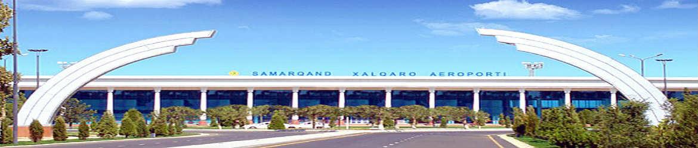 Описание и услуги аэропорта Самарканд