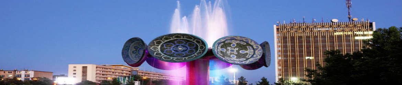 фонтан в Навои