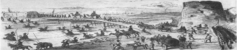 Хивинский поход 1873