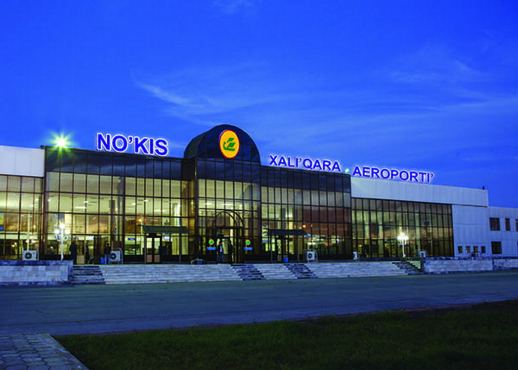 аэропорт Нукус
