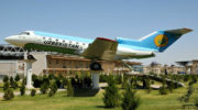 Воздушные ворота Кашкадарьинской области – аэропорт Карши