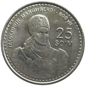 памятная монета Жалолиддин Мангуберди